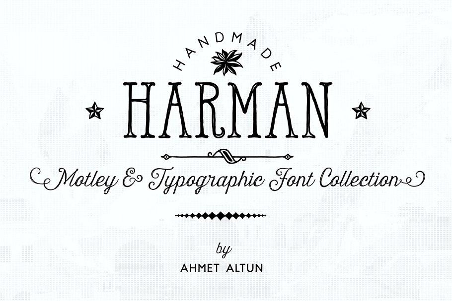 Harman 2 - Post