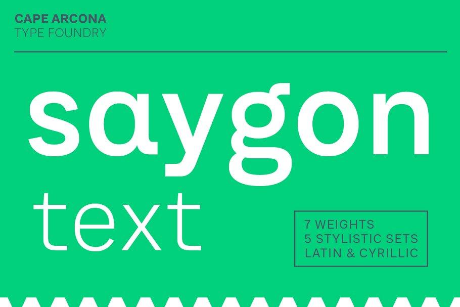 Saygon Text 2 - Post