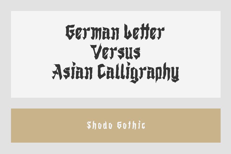 Shodo Gothic Font Family Free Download 3 - Post