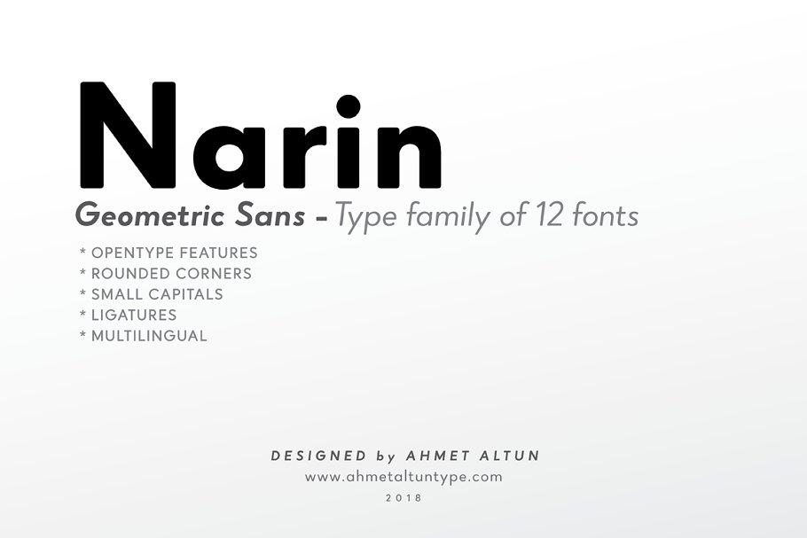 narin 3 - Post