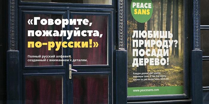 peace 1 - Post