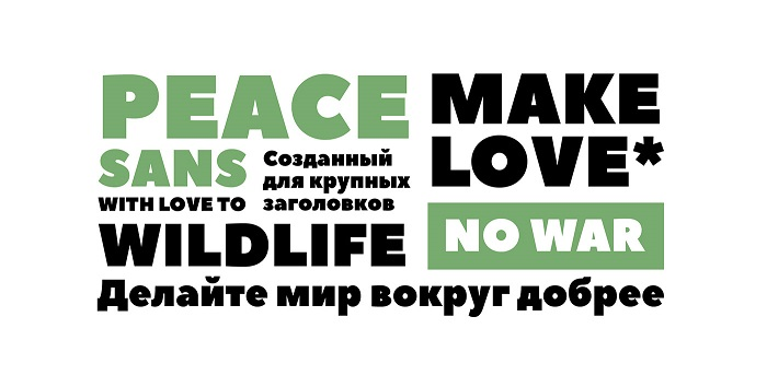 peace 4 - Post