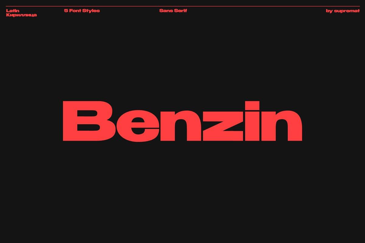 Benzin font family free download