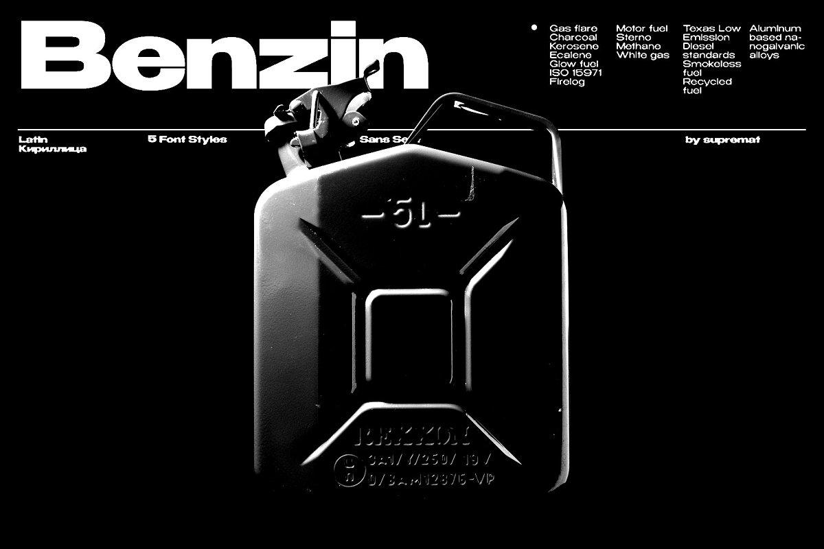 Benzin font