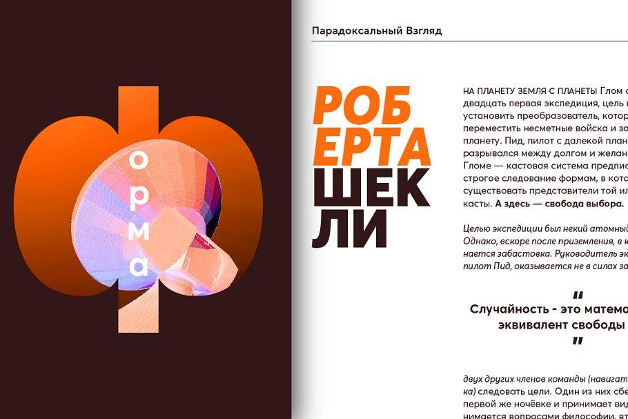 Averta PE Font Family Free Download